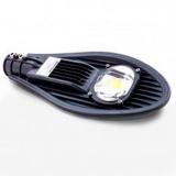 Светильник LED консольный ST-50-04 50W 6400К