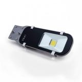 Светильник LED консольный ST-50-03 50W 6400К